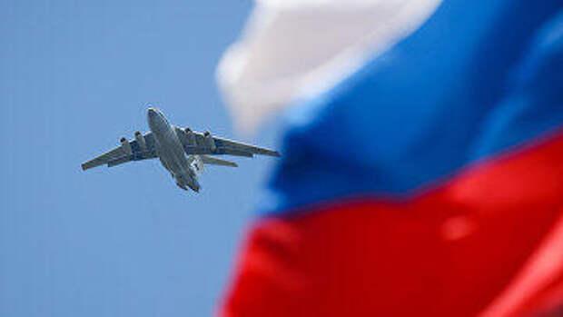 The Spectator: новая Стратегия национальной безопасности России испугала Запад