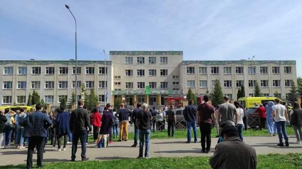 При стрельбе в казанской школе погибли 9 человек