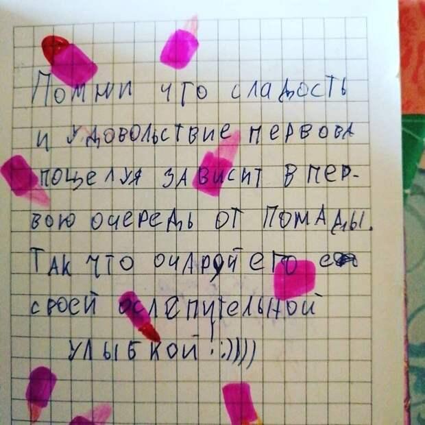 13. Вот откуда у 8-летней девочки такие мысли?