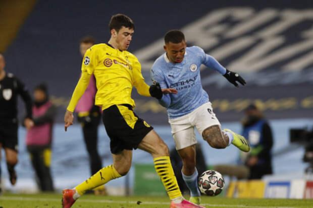 «Манчестер Сити» вырвал победу у «Боруссии» в первом матче 1/4 финала ЛЧ