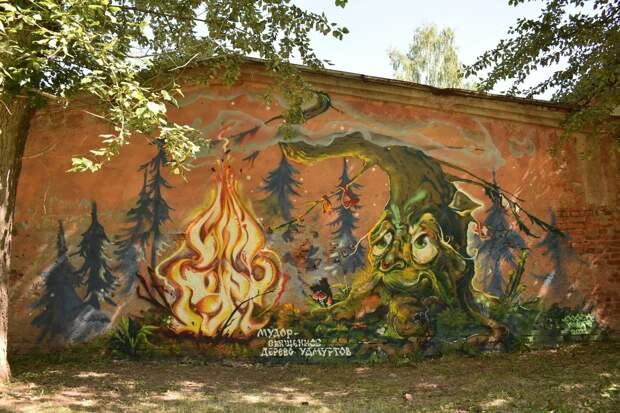 Жителей Глазова приглашают прогуляться по новой аллее граффити