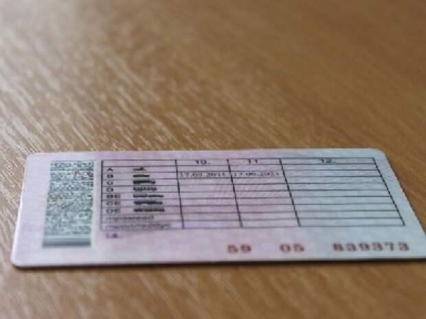 В водительские удостоверения предложили встраивать чипы