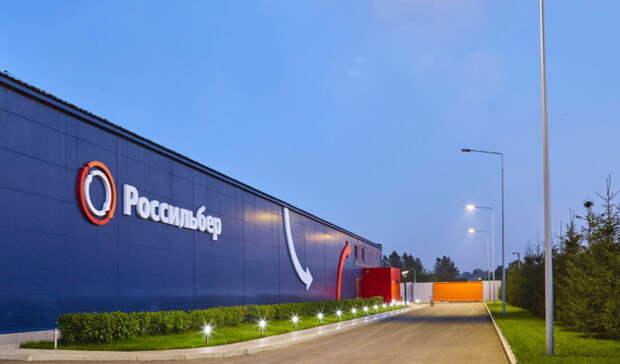 «Россильбер» подтвердил соответствие международным стандартам