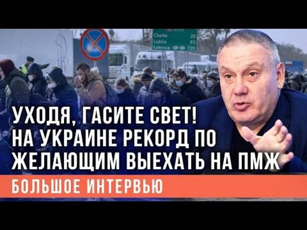 Украина на грани. Топливный кризис на пороге