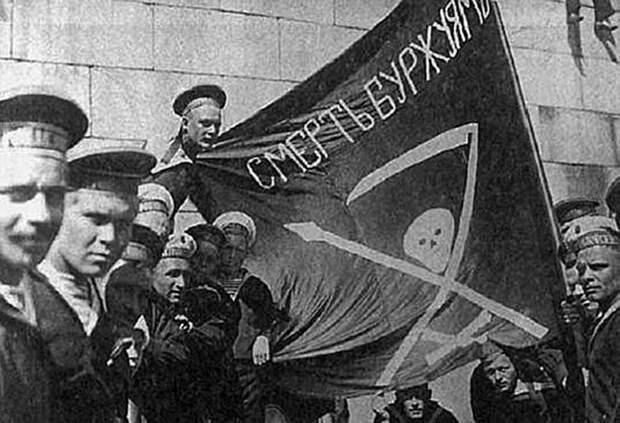 Характерный лозунг революционеров