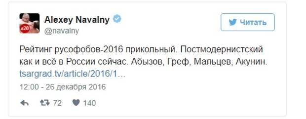 """ПУБЛИКАЦИЯ """"ТОП-100 РУСОФОБОВ"""" ВЫЗВАЛА НЕВИДАННОЕ БУРЛЕНИЕ В СОЦСЕТЯХ"""