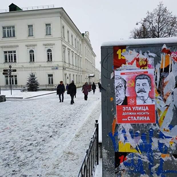 В Екатеринбурге собирают подписи за переименование улицы Ельцина в улицу Сталина