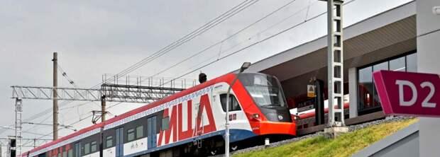Расписание поездов на станции МЦД «Москва Товарная» изменится до 23 июля