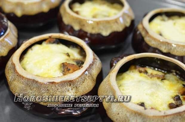 Печень в духовке в горшочках