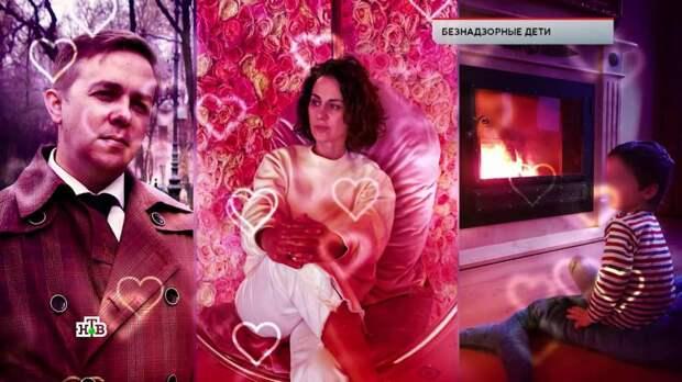 Заложник волокиты: почему сына убитого рэпера Энди Картрайта не отдали родственникам