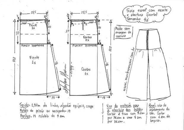 Выкройка модной юбки
