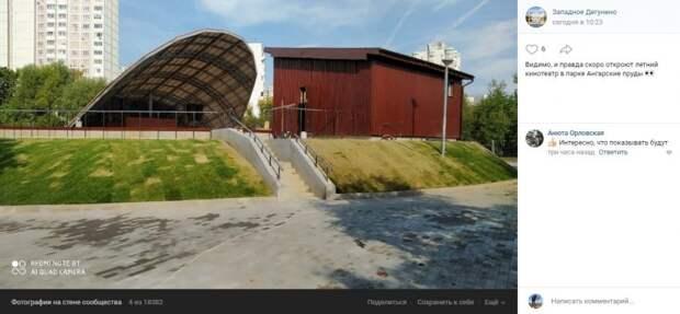 На «Ангарских прудах» откроется амфитеатр — пресс-служба парка