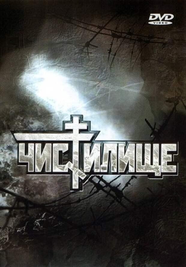 Российские фильмы про чеченскую войну.