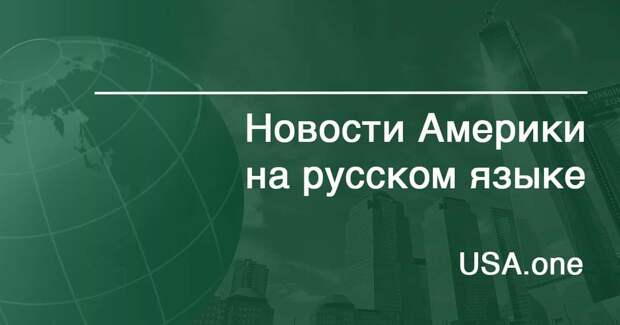 Слуцкий: санкции США против НИИ РФ могут быть связаны с вакциной от COVID-19