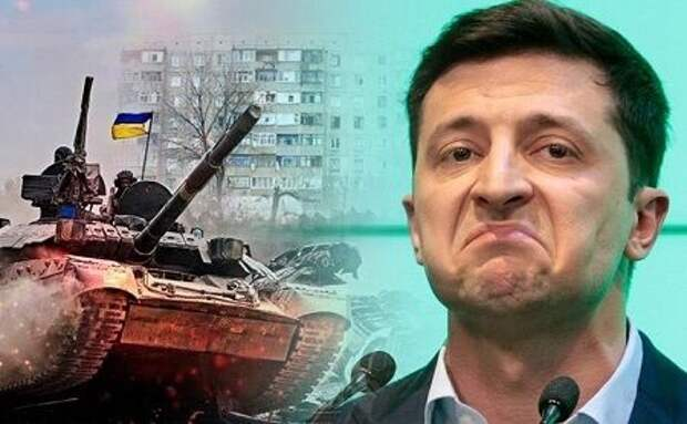 Украина срывает  мирные переговоры