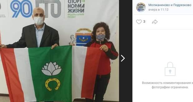 Команда из Молжаниновского выиграла стрелковые соревнования