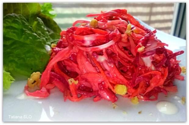 САЛАТНЫЙ ДЕНЬ. Овощной салат с грецким орехом