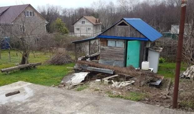 Дом за8млрд рублей: как ростовчане пытаются продать недвижимость заогромные деньги