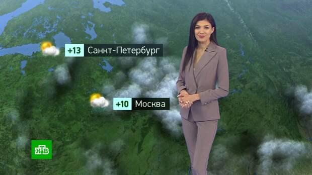Утренний прогноз погоды на 27 сентября