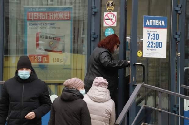 Об уровне бедности в регионе сообщил Новосибирскстат