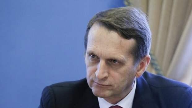 Нарышкин рассказал о своих ожиданиях от переписки с главой МИ-6
