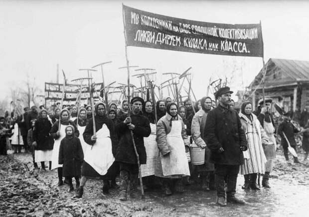 Кто оплатил советское экономическое чудо