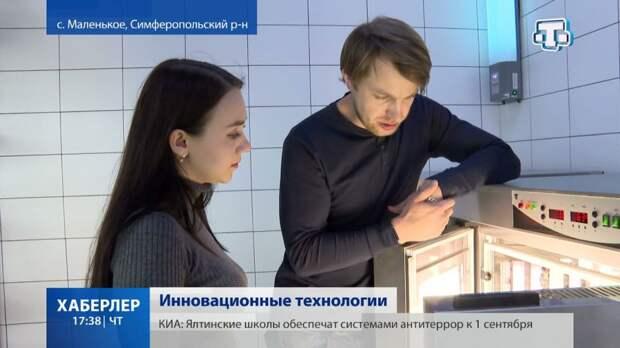 Инновационную сельскохозяйственную долину посетил в Крыму Валерий Фальков