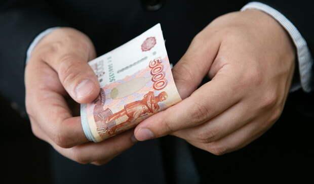 В прокуратуре назвали средний размер взятки в Оренбуржье