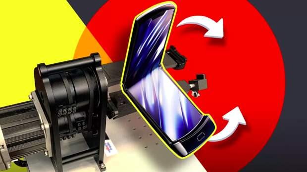 Экран Motorola Razr 2019 проверят на прочность
