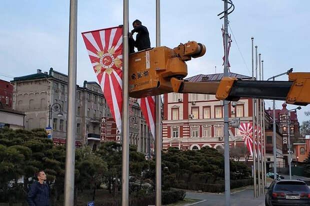 Улицы Владивостока украсили «неправильными» флагами к Дню Победы