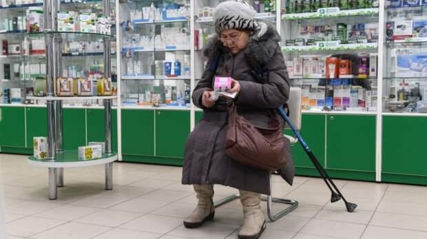 В Новосибирске заведено дело из-за неполучения ветераном вовремя льготных лекарств
