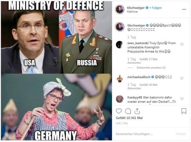 Сравните эту уборщицу и российского Шойгу. В Германии глумятся над своим новым министром обороны