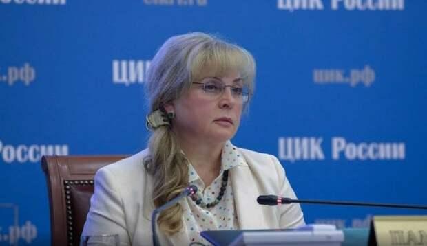 Памфилова отказалась проверять депутатов на двойное гражданство