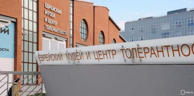 В Еврейском музее на Образцова пройдет День открытых дверей