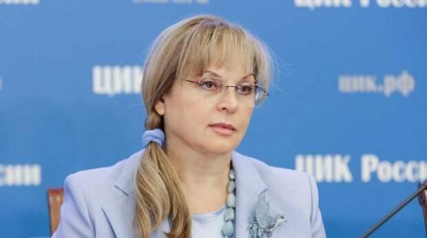 Памфилова продолжит руководить Центризбиркомом РФ до 2026 года