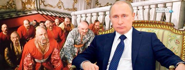 «Либо так, либо никак». Путин выдвигает ультиматум Украине
