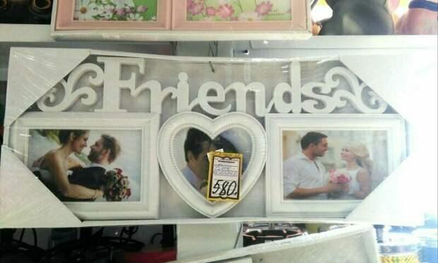 13. девушки, дружба, отношения, парни, прикол, френдзона, юмор