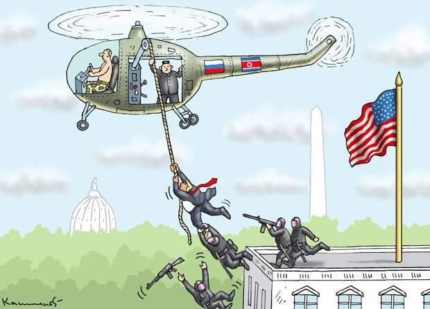 Последний вертолет из Вашингтона