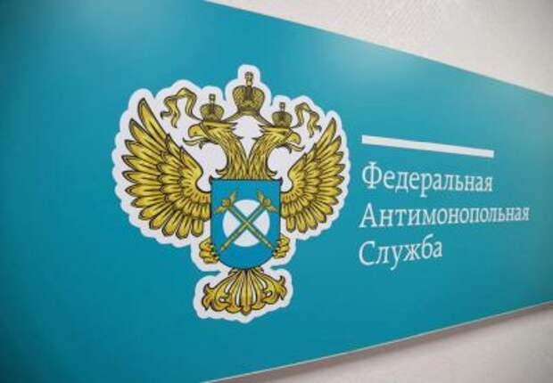 "ФАС возбудила дела против ""Северстали"", ММК и НЛМК"