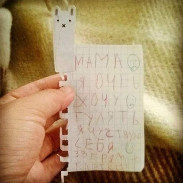 14 детских записок, которые покоряют честностью и наивностью