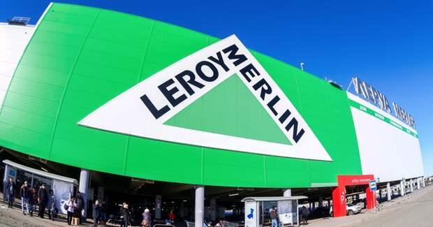 Leroy Merlin проводит медиатендер в России