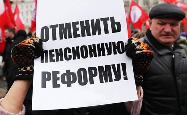 Год назад Кремль дал отмашку на пенсионную реформу