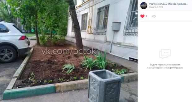 До конца сентября во дворе на Ростокинской восстановят газон