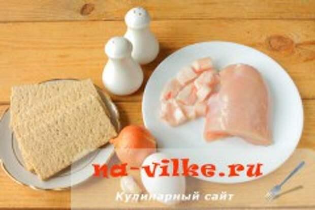 Куриные котлеты в хлебцах