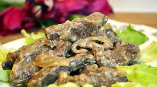 Бефстроганов из печени: мягкое и сочное блюдо для всей семьи