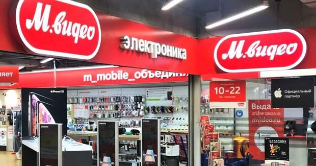 «М.Видео-Эльдорадо» продлила контракт с iProspect Russia на performance-обслуживание