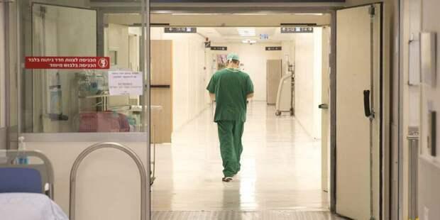 Израильские медики провели забастовку против сокращения рабочих мест