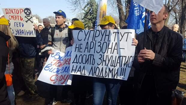 «Это контрольный выстрел в медицину»: Украина сделает лечение недоступным для 95% людей