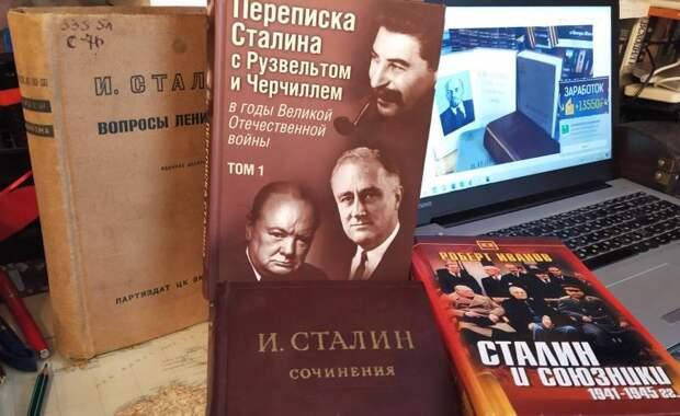 Военная проза Сталина и Троцкого