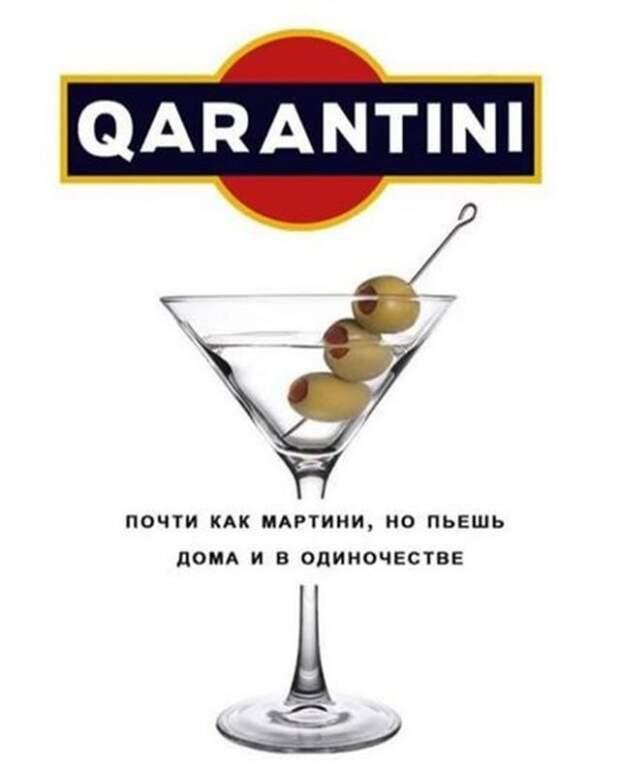 Приколы и мемы про карантин и коронавирус (15 фото)